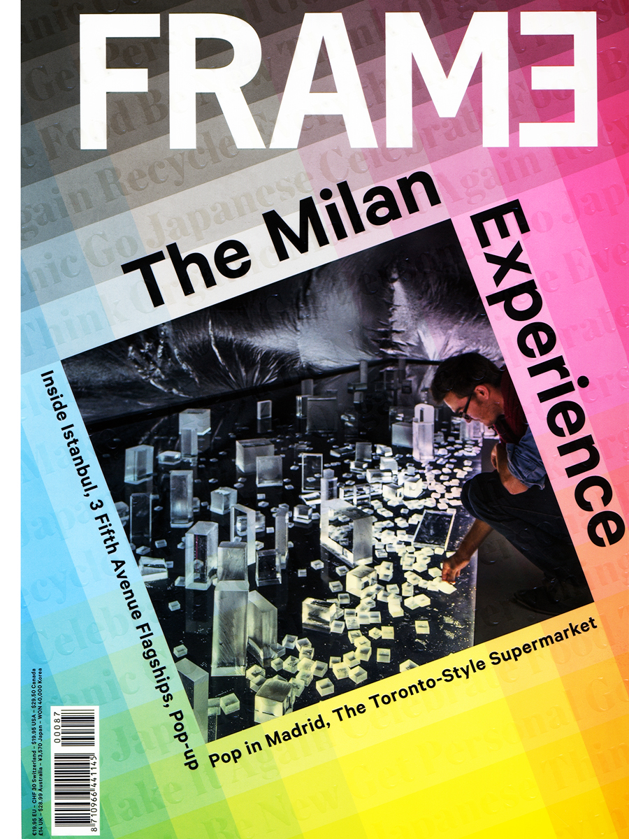 Jul-Aug 2012 - Frame